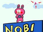 NOBIうさぎ.jpg